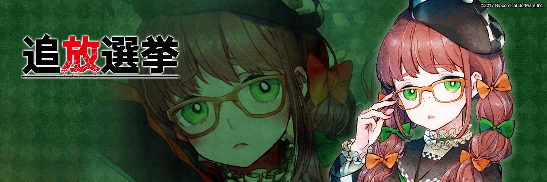姫野実乃璃